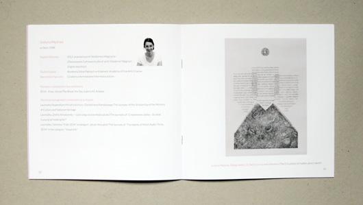 katalog_kepno_muzeum_4