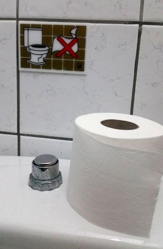 Kefalonia 2015 - toaleta