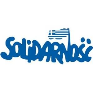 Nie ma Solidarności … bez solidarności.
